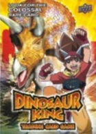 Dinosaur King Trading Cards (Upper Deck)