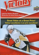 NHL Victory 2010-2011 (Upper Deck)