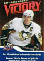 NHL Victory 2011-2012 (Upper Deck)