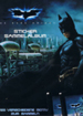 Batman - The Dark Night (Preziosi)