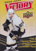NHL Victory 2008-2009 (Upper Deck)