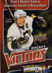 NHL Victory 2009-2010 (Upper Deck)