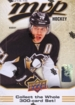 MVP Hockey 2014/2015 (Upper Deck)