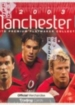 Manchester United 2003 - Mini Playmakers (Upper Deck)