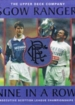 Glasgow Rangers FC 1997/1998 (Upper Deck)