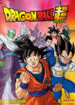 Dragon Ball Super (Panini)